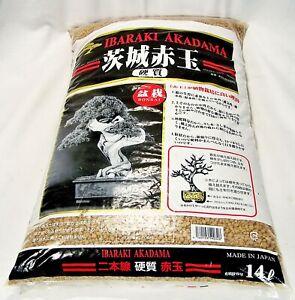 Bonsai Ibaraki Akadama Double Line Brand Hard Quality 1-5 mm 1 x 14 L Buche BG