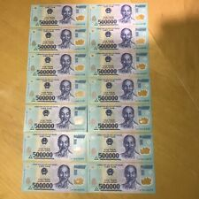 Vietnamese dong uncirculated 14 X 500,000 = 7,000,000 dong, Authenticated