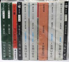新しい文庫本 - Japanese bunkobon - New - 10 issues - (Bunko,paperback,books) - #30d
