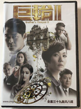 Brother's Keeper 2 Hong Kong TVB Drama 8 DVD   39 Episodes English Subtitle