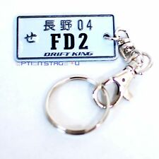 NRG Official JDM License Plate Keychain FD2 Honda Civic