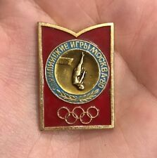 1980 MOSCOW OLYMPIC GAMES SUMMER OLYMPICS VTG LOGO LAPEL HAT TIE PIN