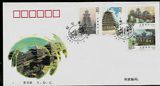 1997 China Pagodas Architecture Of Dong Nationality First Day Cover Fdc
