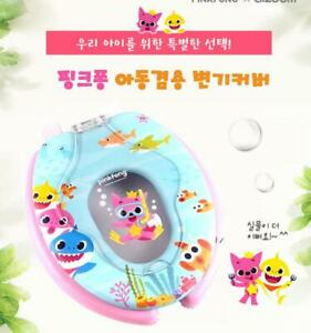 Pinkfong Baby shark 2 IN 1 CHILD TRAINING & ADULT TOILET SEAT