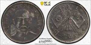 ROC silver 20 cents commemorative 1927 L&M-847 PCGS VF cleaned