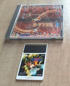 R-Type II 2 - NEC PC Engine HuCard Hudson Soft - Complet - NTSC-J JAP JAPAN