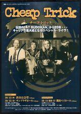 1999 Cheap Trick Japan concert tour flyer / mini poster / japanese Mint Rare!