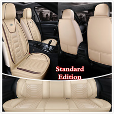 Beige Luxury PU Leather 6D Full Surrounded 5-Seats Car Seat Cover Accessories