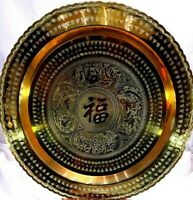 """Brass Round Etched Asian Wall Tray Vtg 18"""" Chinese Symbol """"BLESSING"""" Hong Kong"""