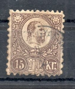 Old classic stamp of Hungary 1871 # 12  used ENGRAVED