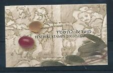 [57295] Israel 2003 Olive oil products Booklet MNH