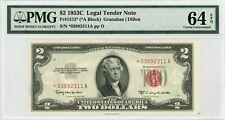 1953-C Fr.1512* $2 U.S. Legal Tender *STAR* Note - PMG Ch.CU 64 EPQ