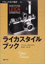 LEICA Identifying Leica Camera Book Japan 2001 very rare