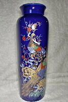 "Interpur Peacock Vase Cobalt Blue 22K Gold Trim 10.5"" Tall Vintage Japan Flower"