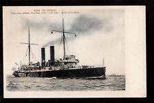 tuck empire hms st.george military ship uk postcard