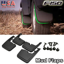 OEM Ford F-150 Molded Accessory Fender Flares Splash Guards Mud Flaps Wheel Lips