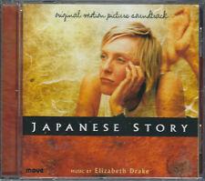 JAPANESE STORY Original Motion Picture Soundtrack CD (2003) *Elizabeth Drake