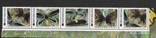 PAPUA NEW GUINEA Butterflies issue in strip of 5  MINT NH