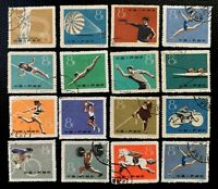 1959 China Stamps C72 SC#467-482 National Sports Games Complete Set CTO