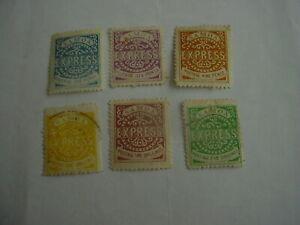 Samoa   1877, S 15 unused,Sg 17 un/s, Sg 20 un/s, Sg 7b used, Sg 18 un/s & Sg 19