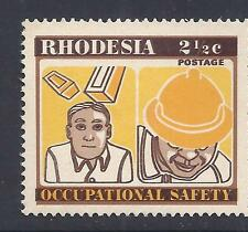 RHODESIA, QE11, 1975 OCCUPATIONAL SAFETY, 2 1/2c SG 520, MNH STRIP OF 4, SHIFT