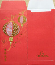 CNY Ang Pow Packets - 2011 Prudential 2 pcs