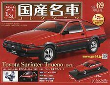 Japanese famous car collection Vol.69 Toyota Sprinter Trueno 1983