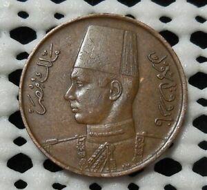 1938 EGYPT 1/2 MILLIEME COIN XF FREE USA SHIPPING