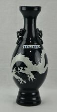 "Chinese antique glazed 17"" vase with dragon, inscriptions. (BI#MK/0317.TMP)"