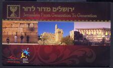 ISRAEL 2010 Jerusalem  ex 1343II - 2142 Prestige-Markenheft ** MNH