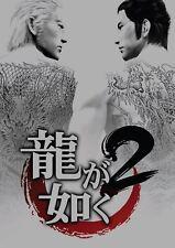 Yakuza 2 Joelles acc demande A3 poster art print YF625