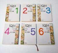 All 1st. Edition Haruki Murakami 1Q84 Book Vol. 1-6 Full Lot Paperback Japanese