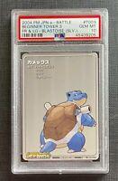 Pokemon PSA 10 Blastoise (Silver) e-Battle Beginner Japanese Tower 3 #T003