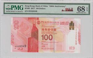 HONG KONG  KNB5 100 DOLLARS 2017 100th Anniversary PMG 68 EPQ . SUPERB GEM UNC