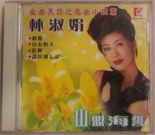 Lin Shu Juan 1996 Form Records Chinese CD FMCD 2013-S