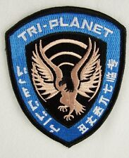 "Firefly TV/Serenity Movie Tri-Planet Shield Logo 4"" Patch PREMIUM QUALITY"