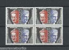 FRANCE SERVICE - 1960 YT 25 bloc de 4 - TIMBRES NEUFS** LUXE - 002