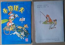 PIF LE CHIEN, en chinois, édition 1989 Tianjing, page N&B, RARE