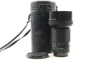 CANON 200MM F2.8 PRIME TELEPHOTO FD MOUNT LENS - BB 806