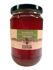 Greek  Pine Pure Honey 920gr glass jar