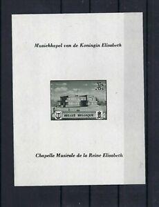 [LM19414] Belgium N°BL14 Music MNH ** COB € 10,50 SUPERB