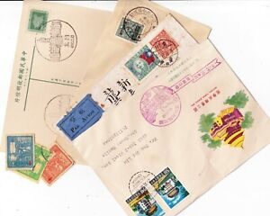 ASSORTED STAMPS,COVER ,POSTAL CARD OF OLD TAIWAN CHINA