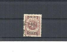Memel, Klaipeda, Litauen 1923, Michelnr: 172 A I o, HUYLMANS,BPP,Michelwert € 20