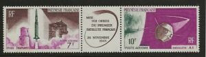 FRENCH POLYNESIA SC# C41A MNH STAMPS