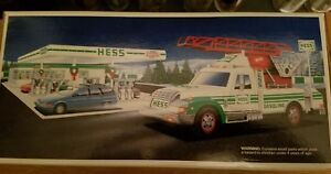1994 HESS RESCUE TRUCK - NEW IN BOX - EXCELLENT CONDITION