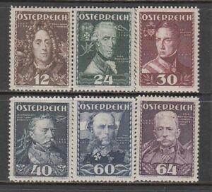 Austria - Austrian Heroes Fund (MLH Full Set) 1935 (CV $210) 65% OFF