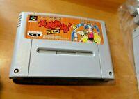 GAME/JEU SUPER FAMICOM NINTENDO NES JAPANESE Tenchi Muyou! SHVC AMUJ JPN TBE **
