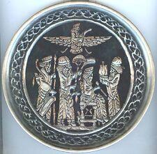 Persian Vintage Metal Decorative Plate 443 Faravahar Darius the Great
