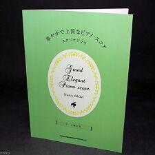 Studio Ghibli - Grand Elegant Piano Solo and Duet Score NEW