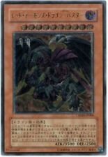 Yugioh Card Japanese Red Dragon Archfiend/Assault Mode CRMS-JP004 Ultimate NM/EX
